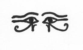 Egypten8
